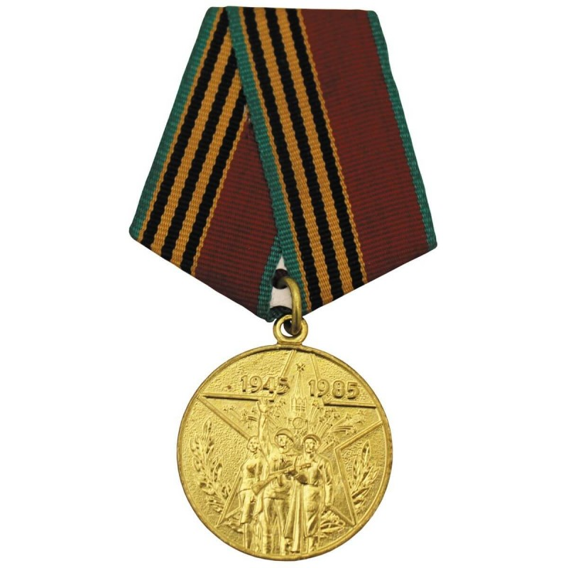 Medaille russe 40 ans victoire WW2
