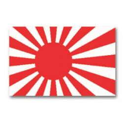 Drapeau Japon - Guerre