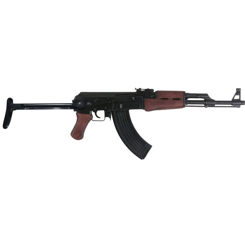 AK47 S Denix